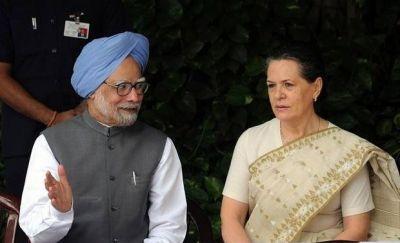 Chidambaram's health deteriorates in Tihar jail, Sonia and Manmohan arrive to meet