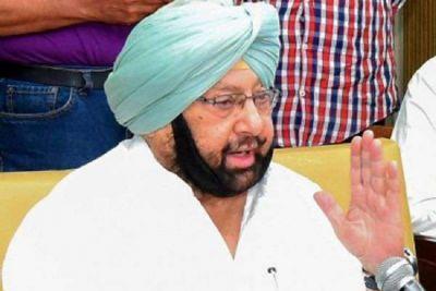 Badal family did not get a clean chit in Guru Granth Sahib defamation case: Amarinder Singh