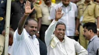 War between Congress-JDS, Siddaramaiah called this leader 'Vulture'