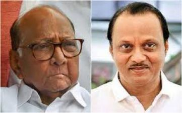 Case filed against Pawar family; Sharad Pawar and Ajit Pawar in trouble