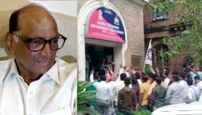 Money laundering case: NCP workers protest outside ED office against investigation