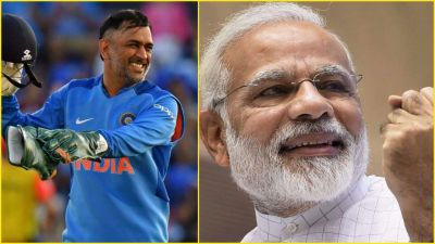 PM Modi still at the peak of popularity, MS Dhoni in second place - survey