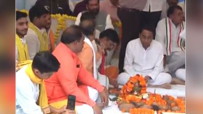 CM Kamal Nath laid the foundation stone of Bhoj Metro project, Metro to run in Bhopal in three years