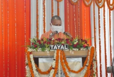 CM Yogi in Jaunpur said to create Imarti as the brand of the city
