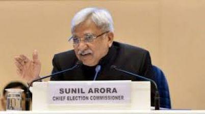 विस उपचुनावः कर्नाटक की 15 सीटों पर उपचुनाव के तारीख का हुआ ऐलान, जाने वोटिंग और काउंटिंग की तारीखें