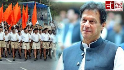 RSS congratulates Pak PM Imran Khan, know the whole matter
