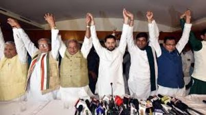 Bihar: RJD gave a big statement on the coalition, said this