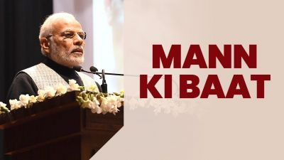 PM Modi said in Mann Ki Baat, said - Daughters are a form of Lakshmi, a new campaign to start on Diwali