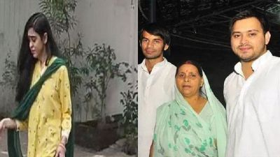 High voltage drama in Lalu family overnight,  Rabri Devi and daughter-in-law Aishwarya accuse each other