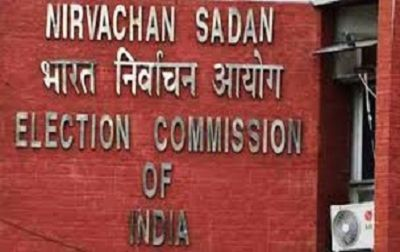 CM of this state gets big relief from Election Commission, know the matter
