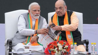 Assembly Elections: Important discussion held in BJP Election Committee meeting, candidates may be announced today