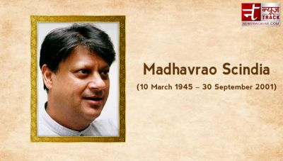Madhavrao Scindia could not become Chief Minister of Madhya Pradesh, know why
