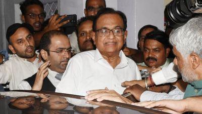 INX Media Case: Chidambaram's bail plea will be decided today