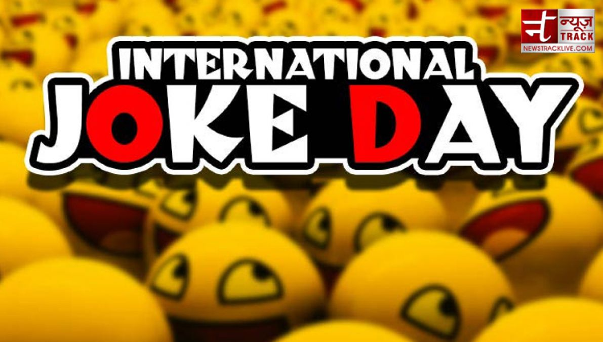 World Joke Day: ये पांच चुटकुले पढ़कर आप हो जाएंगे लोट-पोट, हंस-हंस कर दुखने लगेगा पेट