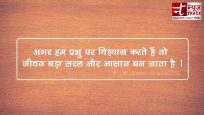 Best भक्ति Quotes, Status, Messages, Shayari, Poetry & Thoughts