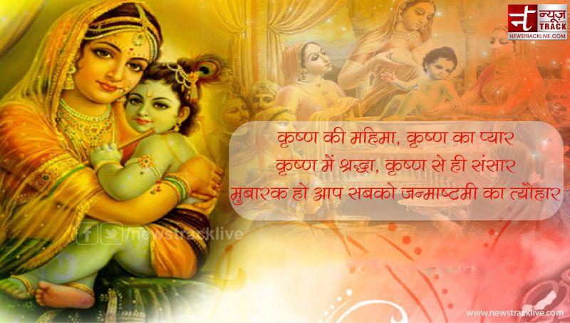 कृष्ण की महिमा कृष्ण का प्यार