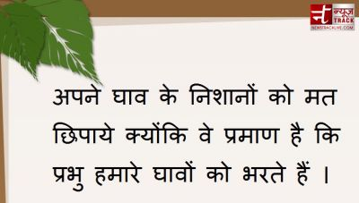 Inspirational pledges priceless ideas. Best Devotional Quotes