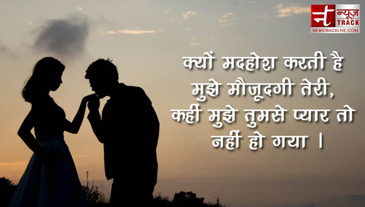 Hindi Love Quotes Status Heart Touching