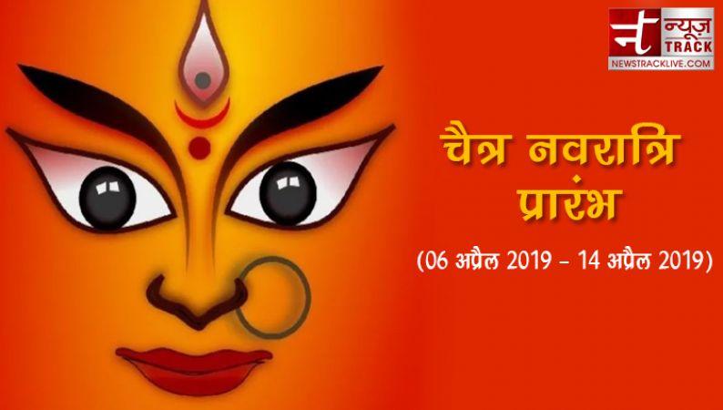 Happy Navratri 2018 SMS: माँ दुर्गा से जुड़े 20 मैसेज, चैत्र नवरात्रि के अवसर पर भेजकर दें बधाई