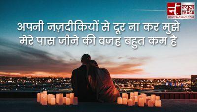 लव उल्लेख हिन्दी में गर्लफ्रेंड और बॉयफ्रेंड के लिए