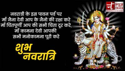 Happy Navratri Shayari 2019 : नवरात्रि की हार्दिक शुभकामनाएं देने के लिए टॉप 10 नवरात्रि शायरी