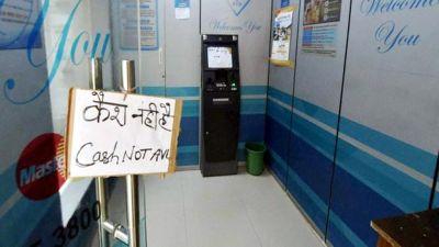 ATM में पैसा नहीं है.... आगे जाइये