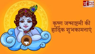 best wishes to krishna janmashtami sc112 nu896 ta896