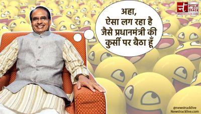 Satire: हमारा प्रधानमंत्री कैसा हो, शिवराज मामा जैसा हो...