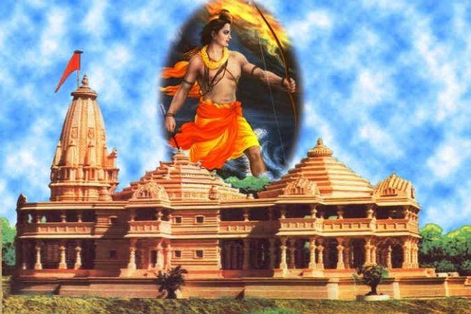 कटाक्ष: हे राम तेरा ही आसरा...
