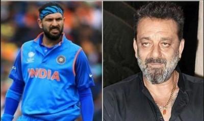 Yuvraj Singh prays for Sanjay Dutt by sharing heart touching post