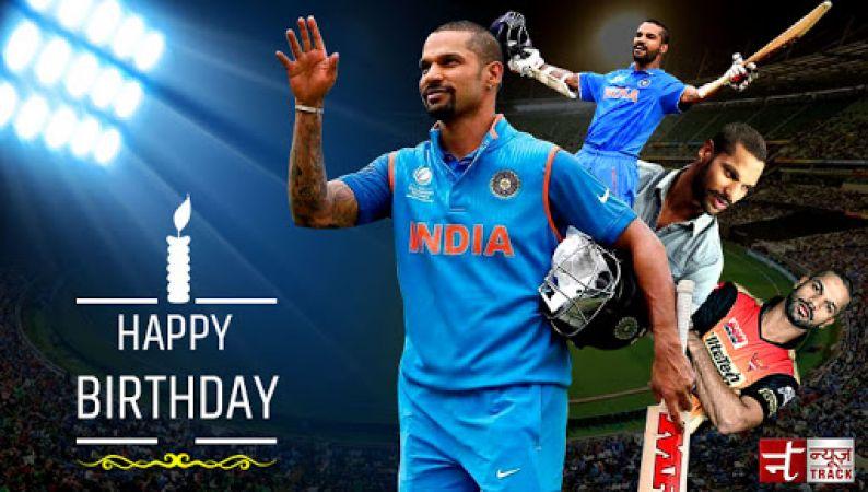 क्रिकेट के 'गब्बर' का आज जन्मदिन