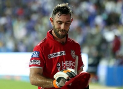 IPL auction: Maxwell became fourth most expensive player in IPL history