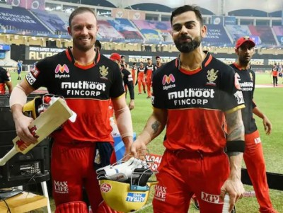 IPL 2021: RCB to be only team to buy most expensive player; bought these 3 players