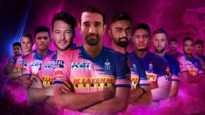 Rajasthan Royals will practice in Guwahati from 27 to 29 February for IPL