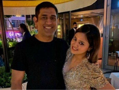 Dhoni's web series to come soon! Wife witness posts photo