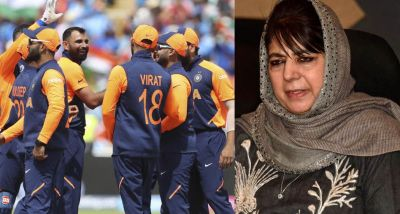 IND vs ENG: Mehbooba Mufti blames 'orange jersey' for India's defeat against England
