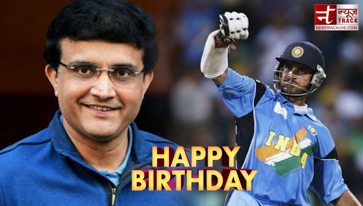 World call him Dada, Maharaja and Tiger, Know interesting facts about Sourav Ganguly