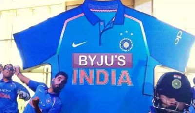This company became Team India's new sponsor!
