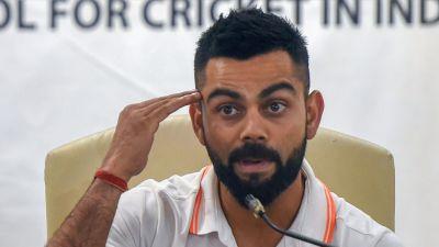 वेस्टइंडीज दौरे से पहले प्रेस वार्ता नहीं करेगी टीम इंडिया, जानिए क्यों