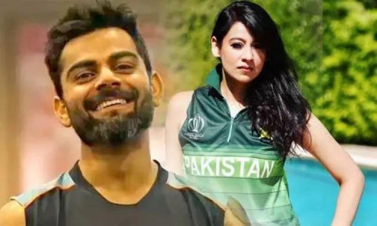 'मुझे विराट कोहली दे दो...,' पाकिस्तानी लड़की ने भारत से की मांग