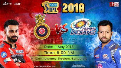 IPL 2018: आज भूखे शेरों की तरह लड़ेंगी कोहली-रोहित की सेना