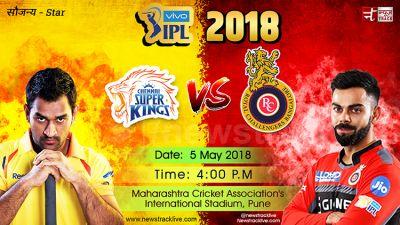 IPL 2018 LIVE : पुणे में पहले गेंदबाजी करेंगे धोनी के धुरंधर
