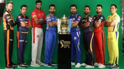 IPL 2018 : एक बार फिर हुआ बदलाव, प्ले ऑफ और फाइनल अब इस समय होगा