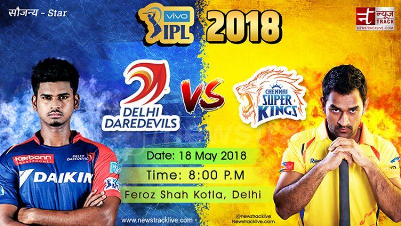 IPL 2018 LIVE : कोटला में पहले बल्लेबाजी करेंगे डेयरडेविल्स