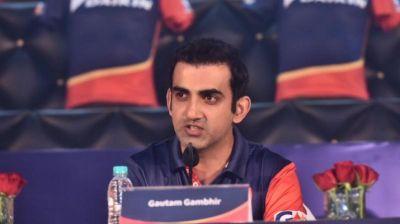 IPL2018: टीम से 'में' हटा नहीं हटाया गया- गौतम गंभीर
