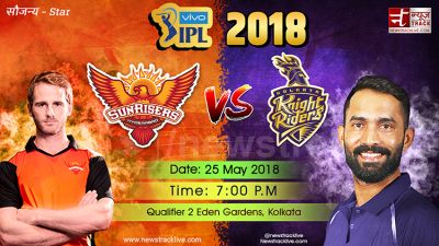 IPL 2nd qualifier LIVE : ईडन गार्डन्स में पहले बल्लेबाजी करेंगे राइजर्स