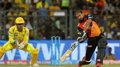 IPL 2018 FINAL LIVE: हैदराबाद को लगा पांचवा झटका