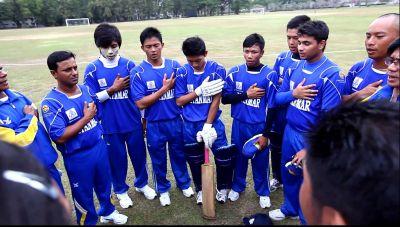 म्यांमार क्रिकेट टीम के नाम दर्ज हुआ शर्मनाक रिकॉर्ड