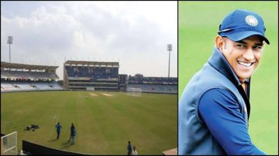 Dhoni did not reach to watch the test even in his home ground, questions raised