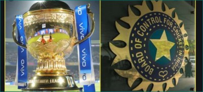Will IPL 2020 be canceled between the Corona era? BCCI treasurer said this!